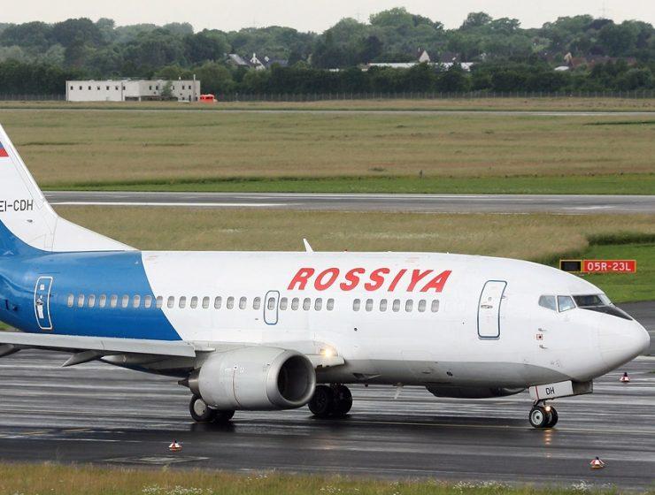 Предложение от авиакомпании «Россия» на октябрь