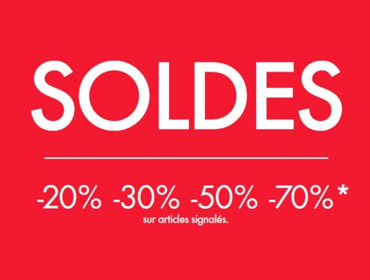 Зимние распродажи в Париже 2012