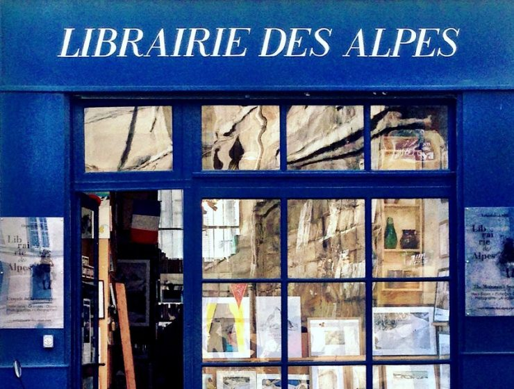 Книжные магазины Парижа